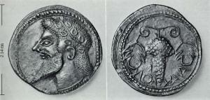 Sicily, Naxos, Drachm, 525-510 BC