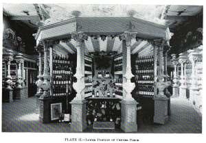 PLATE II.- Lower Portion of Center Piece. [Midwinter International Exposition]  [8]